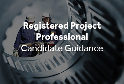 Registered Project Professional candidate guidance button